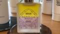 【ネロリラ ボタニカ】インテンシブビューティーセラム|シンシアガーデンの贅沢なオーガニック美容オイル